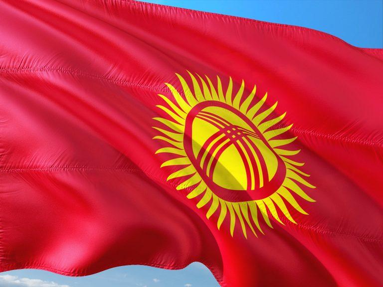 שגרירות קירגיזסטן