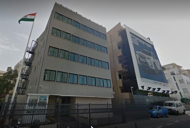 שגרירות הודו בישראל